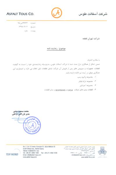 Asfalt Tos Certificate